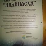 Strandja_29