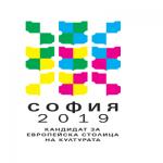 sofia-logo-esk