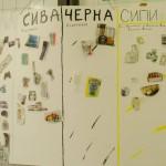 SIPI_v_liulin_tvorchestvo_11