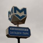 метрореклама_6