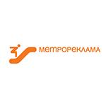 Metroreklama-edited